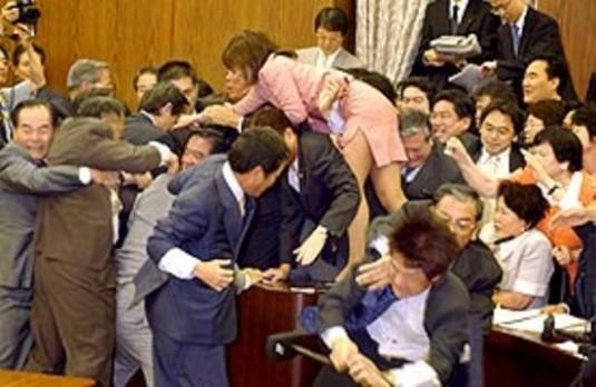taiwan-parliament